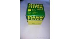 Фильтр масла (Бензин) Ленд Ровер Фрилендер 1